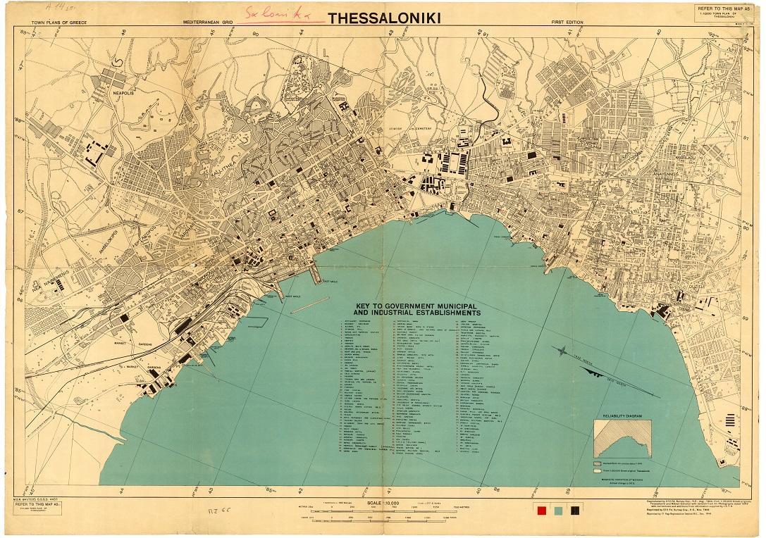 Thessaloniki Karte.Karten Erinnerungen An Die Okkupation In Griechenland